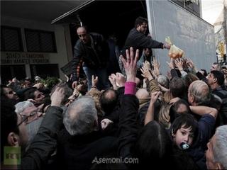 توزیع میوه رایگان در یونان