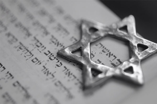 the-perspective-of-quran-about-judaism