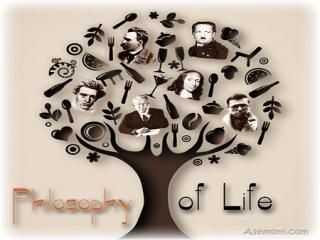 فلسفه زندگی