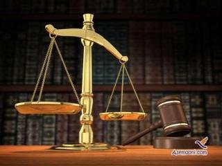 7 تیر ، روز قوه قضاییه
