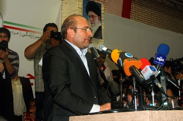 mohammadbagher-ghalibaf