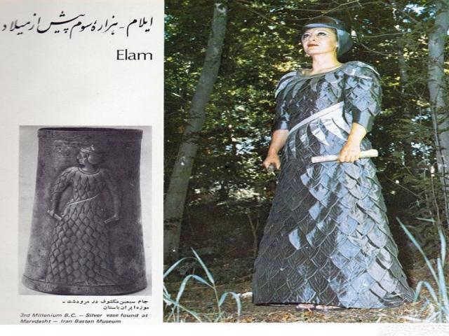 لباس های ایرانیان از گذشته تا به حال