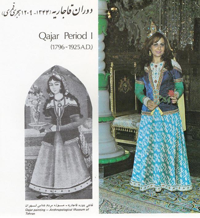 پوشش دوره قاجاریه