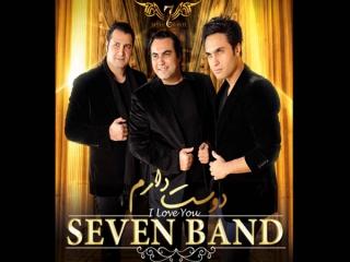 هواداران گروه سون 7th Band + بیوگرافی