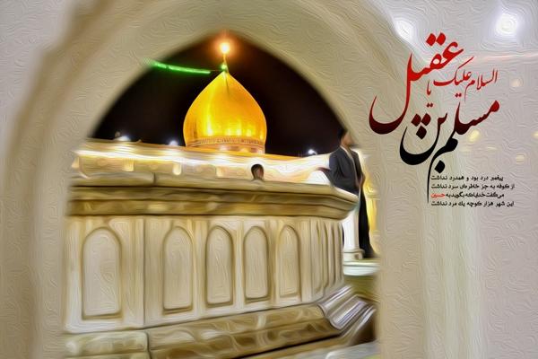 Shahadat H.Moslem(a) 91