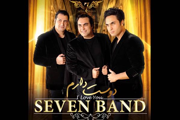 seven-band (5)