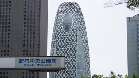برج ژاپن5