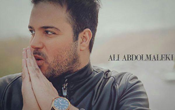 دنیای موسیقی علی عبدالمالکی