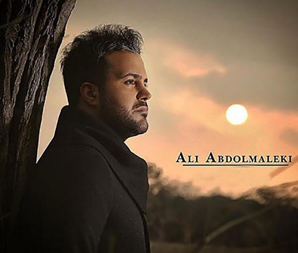 بیوگرافی علی عبدالمالکی-ali abdolmaleki
