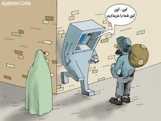 کاریکاتور طنز سبد کالا