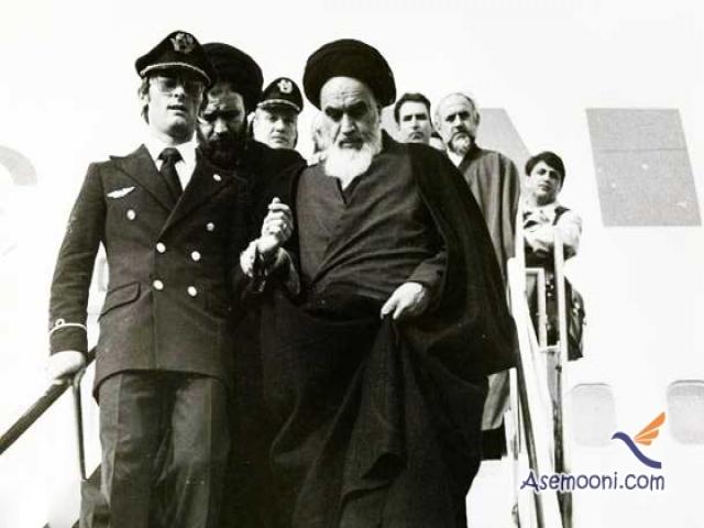 12 بهمن ، بازگشت حضرت امام خمینی (ره) به ایران - 1357 ه ش و آغاز دهه مبارک فجر انقلاب اسلامی
