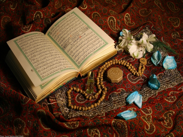 نماز غفیله با معنی