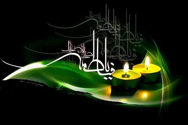 sms-martyrdom-of-fatima-and-during-fatemiyyeh