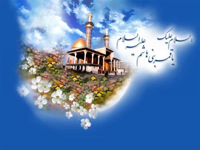 4 شعبان ، ولادت حضرت عباس علیه السلام