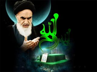 14 خرداد ، رحلت امام خمینی (ره) رهبر کبیر انقلاب اسلامی (1368)