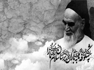 پیامک رحلت امام خمینی