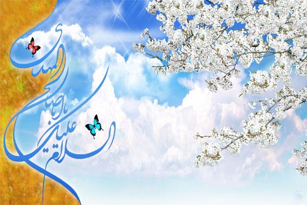 The birth of Imam Mahdi