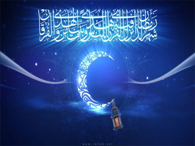 اشعار عید فطر