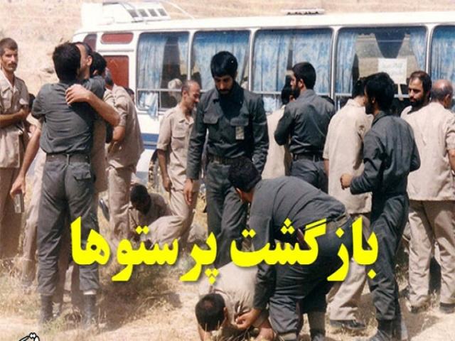 26 مرداد ، آغاز بازگشت آزادگان به میهن اسلامی (1369 ه ش)