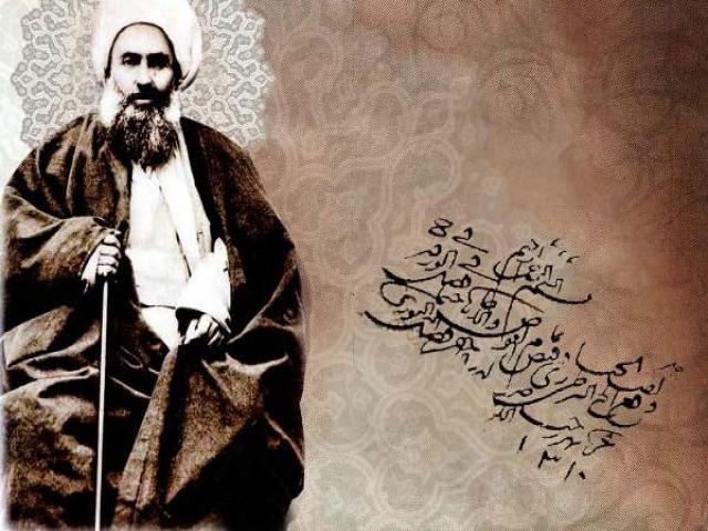11 مرداد ، شهادت آیت الله شیخ فضل الله نوری (1288 ش)