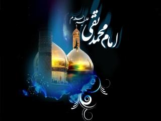 30 ذی القعده ، شهادت امام محمد تقی علیه السلام «جواد الائمه» (220 ق)