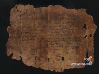 نامه پیامبر اکرم (ص) به پادشاهان بزرگ دنیا - 6 ه ق