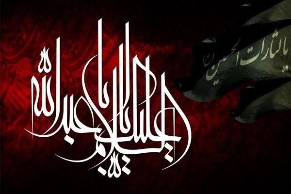 imam-hussain-testimony (1)