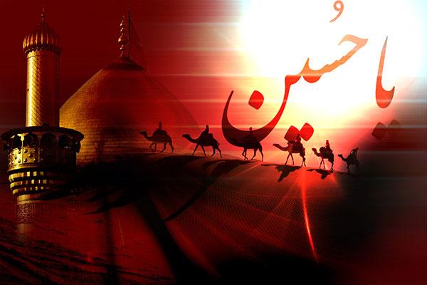 imam-hussain-testimony (4)
