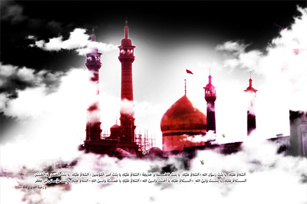 death-of-hazrate-masoumeh