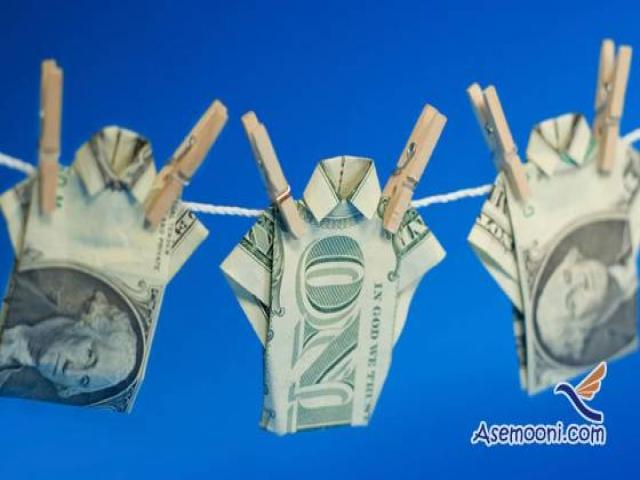 پولشویی چیست ؟