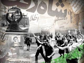 22 بهمن ، پیروزی شکوهمند انقلاب اسلامی ایران و سقوط نظام شاهنشاهی (1357 ه ش)