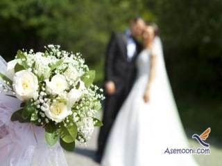 چگونه به اضطراب روز عروسی غلبه کنیم ؟