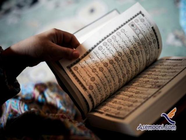 برای چه قرآن می خوانیم ؟
