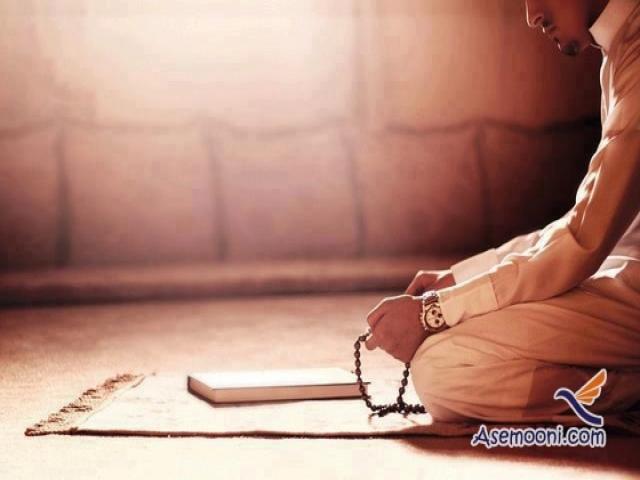 مبطلات نماز