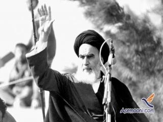 نقش امام خمینی در انقلاب اسلامی