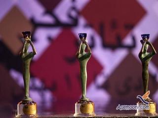 نامزدهای مسابقه بین الملل جشنواره تئاتر فجر معرفی شدند