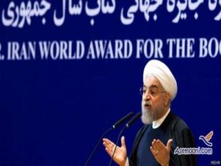 روحانی از شرایط ممیزی کتاب در ایران انتقاد کرد
