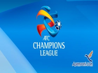 برنامه تیم های ایرانی حاضر در لیگ قهرمانان آسیا