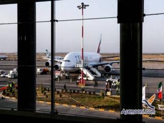 تازه ترین اخبار از ترمینال نوروزی فرودگاه مهرآباد