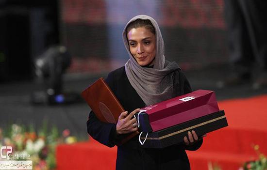 مراسم اختتامیه سی و سومین جشنواره بین المللی فیلم فجر