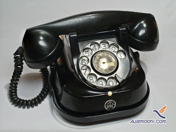 Contacts Tehrans explanation about certain phone