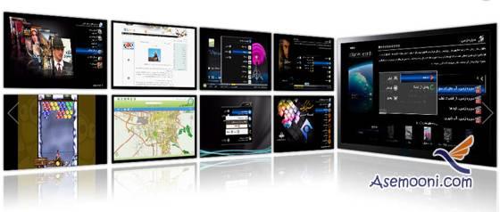 Convert TV to the media cloud