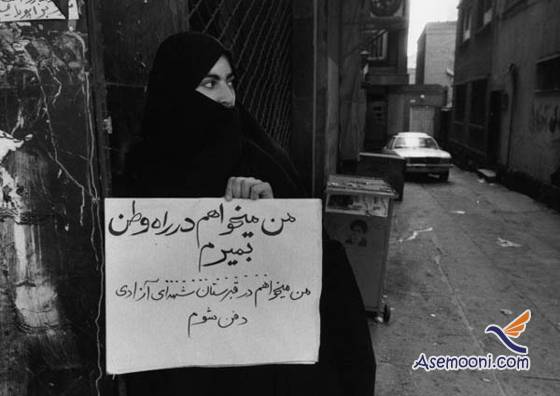 achievements-of-the-islamic-revolution(7)