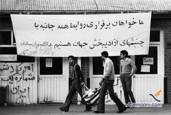 achievements-of-the-islamic-revolution(9)