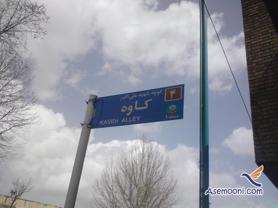 municipality-spelling-mistakes(3)