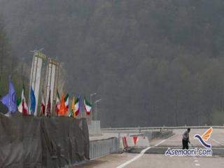 900 متر آزاد راه قزوین - رشت افتتاح می شود!