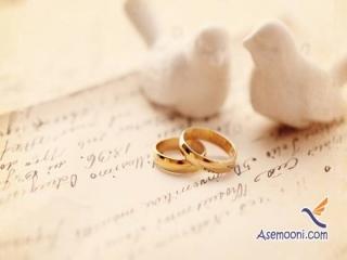 نقش تشابه فرهنگی در ازدواج