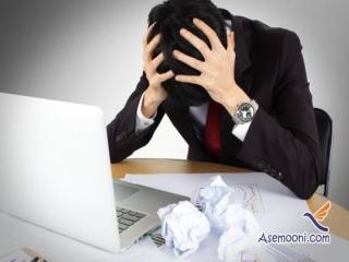 چگونگی کنترل موثر استرس های شغلی
