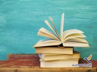 اصول برنامه ریزی تحصیلی