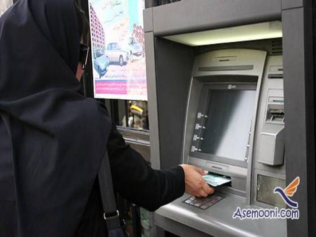 کلاهبرداری پاکتی از مشتریان بانکی
